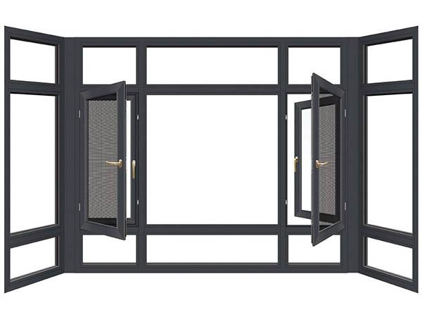 斷橋鋁門窗系列